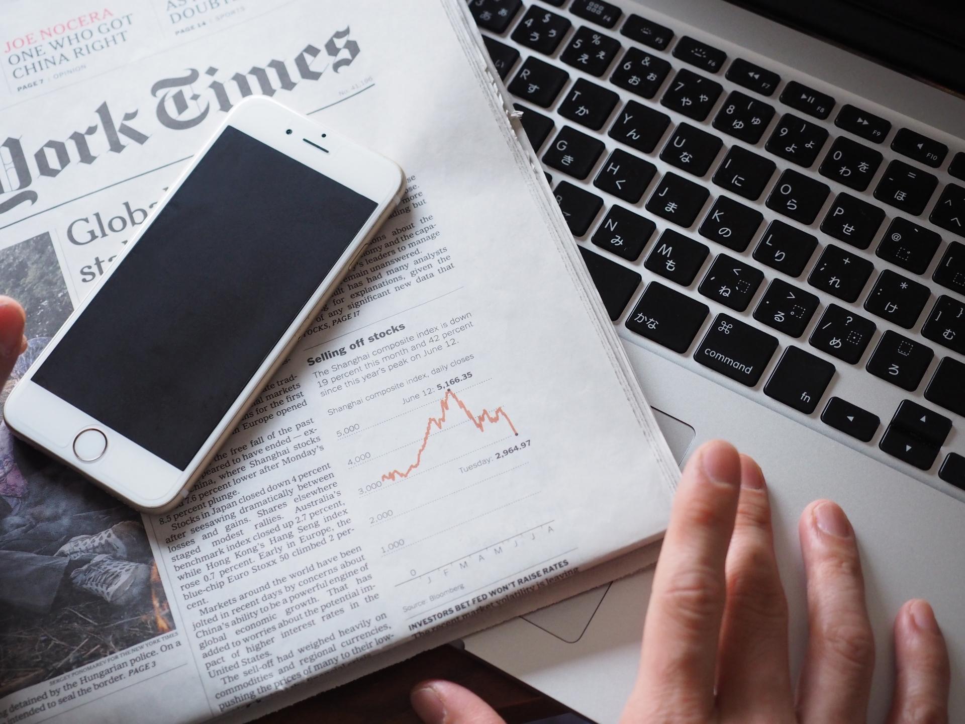 【9項目を比較】初心者にもおすすめのネット証券人気ランキング