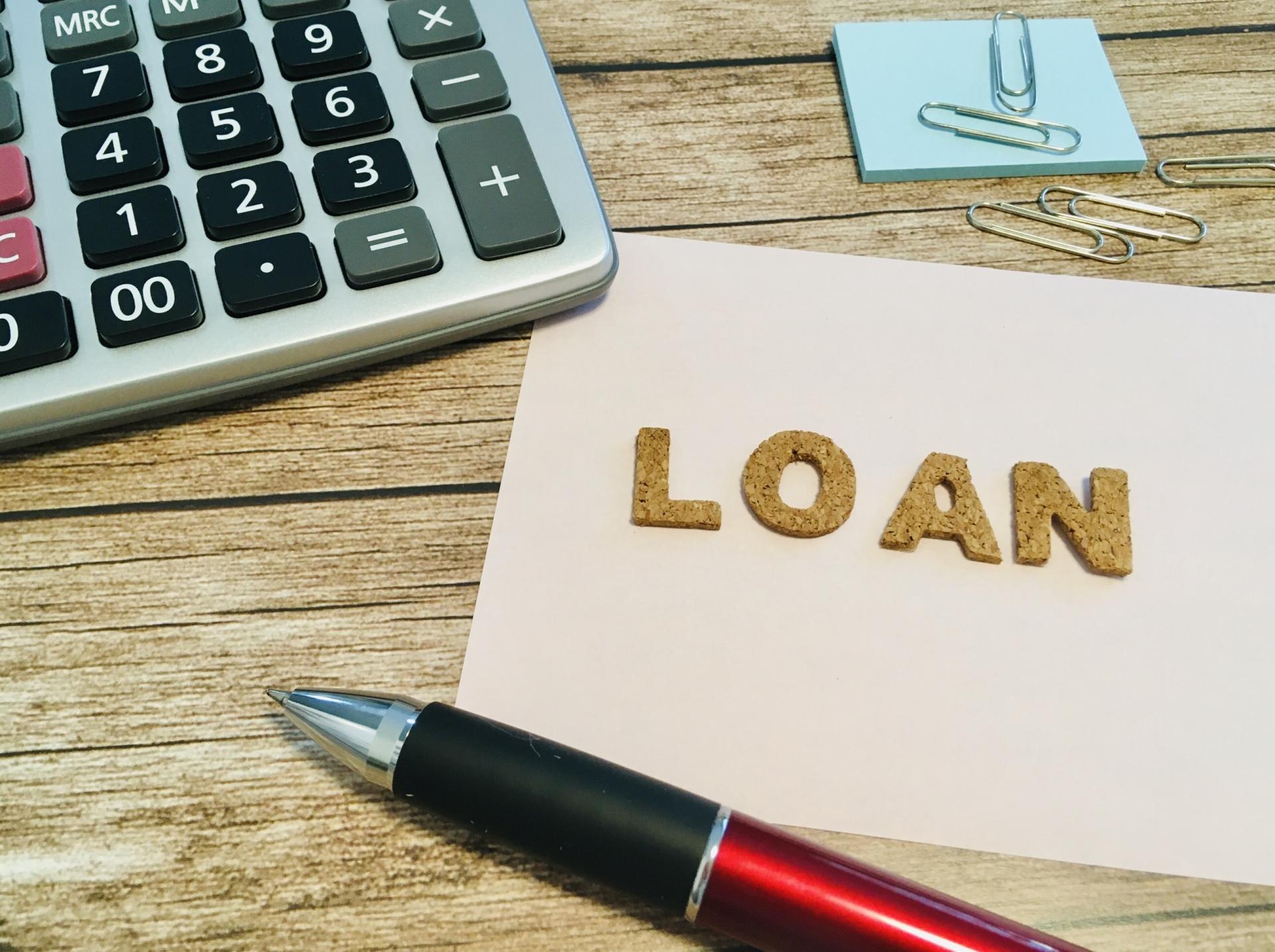 低金利かつ審査・融資スピードが早いおすすめカードローン12選!